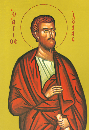 Icon of St. Jude, Apostle – CS810