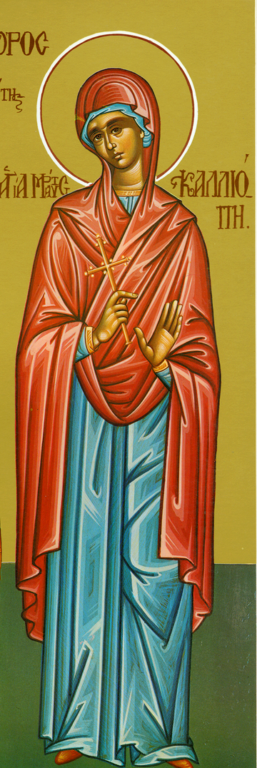 Icon of St. Kalliope – CS812