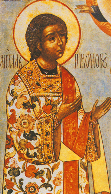 Icon of St. Nicanor of the Seventy – CS816