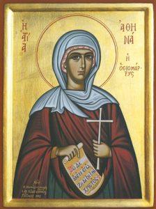 Icon of St. Athena, New Martyr – CS849