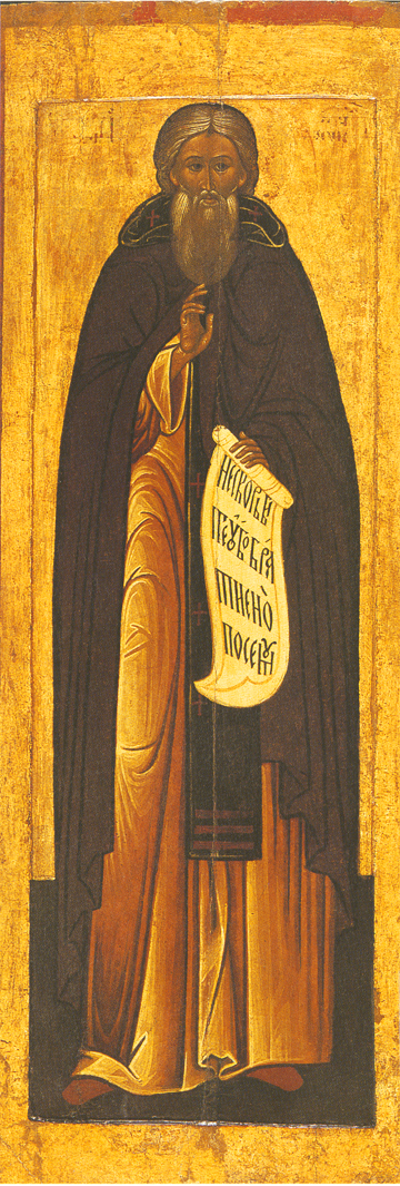 Icon of St. Sergius of Radonezh – CS856