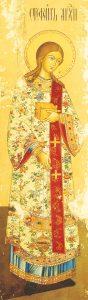 Icon of St. Stephen – CS868