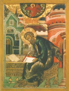 Icon of St. Matthew the Evangelist – CS877