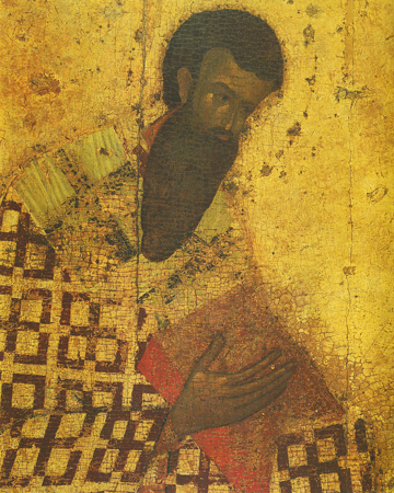 Icon of St. Basil the Great – CS958