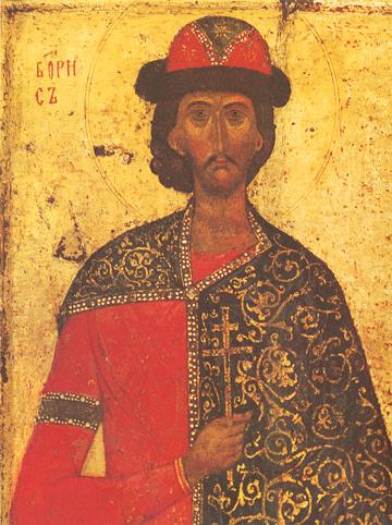 Icon of St. Boris (Detail) – CS980