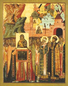 "Icon of the Theotokos ""Meeting of Vladimir Icon"" – CT717"