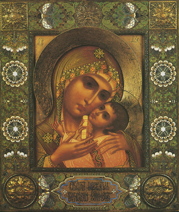 "Theotokos ""Tenderness"" – CT965"