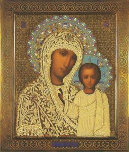 Theotokos of Kazan – CT967