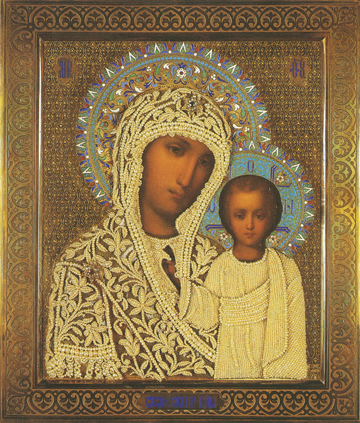 Theotokos of Kazan – CT967