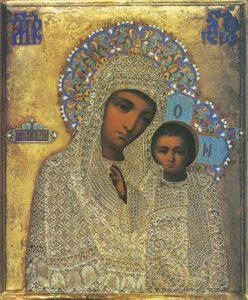 Theotokos of Kazan – CT968