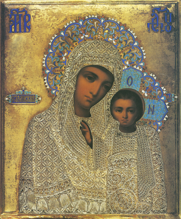 Theotokos of Kazan – CT968