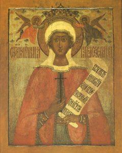 Icon of St. Paraskeva – CS878