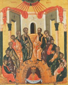 Icon of Pentecost – F104