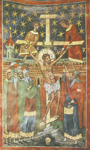 Icon of the Nailing to the Cross – F110