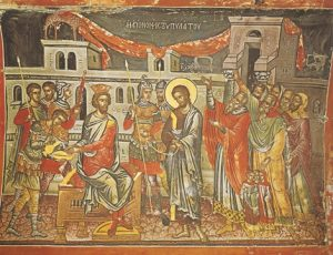 Icon of Pilate Washed His Hands – F115