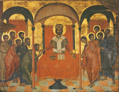 Icon of the Communion of the Apostles – F121