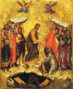 Icon of the Resurrection – F123