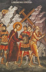 Icon of the Road to Calvary – F133
