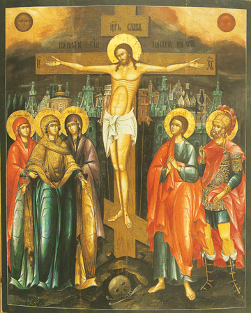 Icon of the Crucifixion – F137