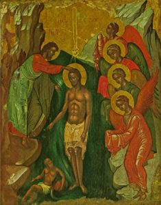 Icon of Theophany – F148