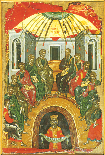 Icon of Pentecost – F14