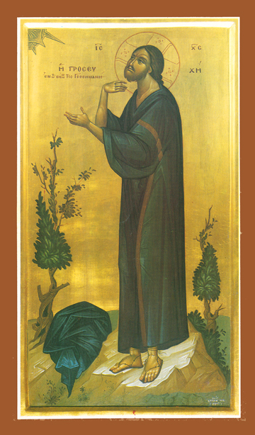 Icon of the Prayer in Gethsemane – F18
