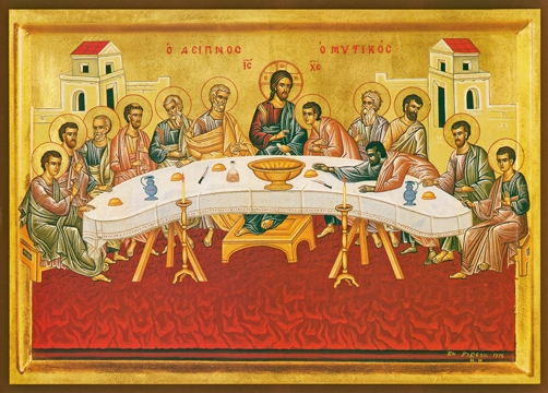 Icon of the Mystical Supper – F23