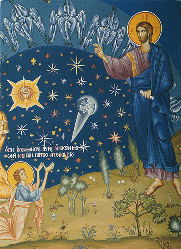 Icon of the Creation of the Stars – F57