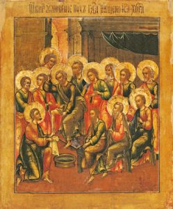 Icon of Washing the Disciples' Feet – F62