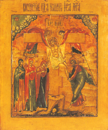 Icon of the Taking Down From the Cross – F63