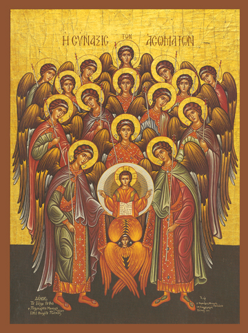 Icon of the Angelic Choir – F90