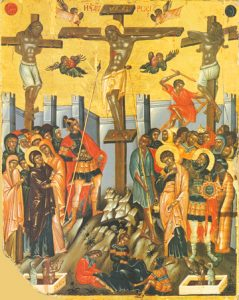 Icon of the Crucifixion – F99