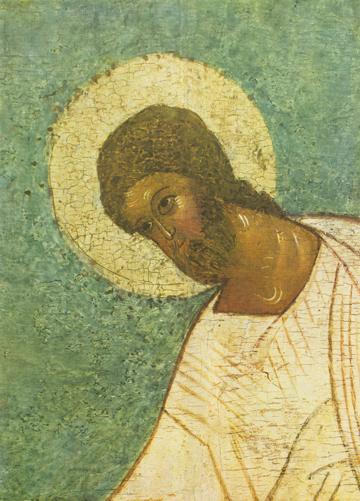 Christ (Detail) – J18