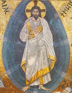 Icon of the Mosaic Christ (Detail) – J33