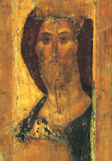 Icon of Rublev's Christ – J44