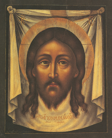 "Icon ""Not Made By Hands"" (Simon Ushakov, 17th c.) – J58"