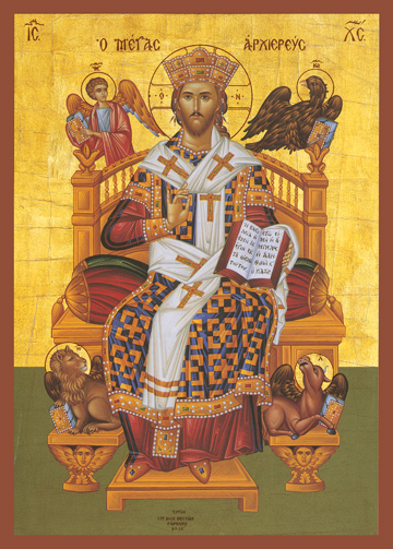 Icon of the Great High Priest Enthroned – J60