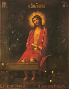 Icon of Jesus Christ in Prison – J74