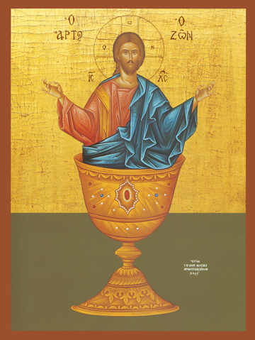 "Icon of Jesus Christ ""the Bread of Life"" – J77"