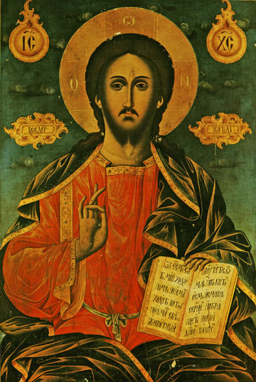 Icon of the Pantocrator – J88