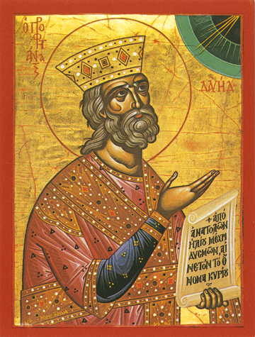 Icon of David the King and Prophet – P59