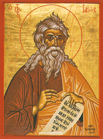Icon of Jacob the Patriarch – P63