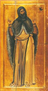 Icon of Elias (Elijah) the Prophet – P74