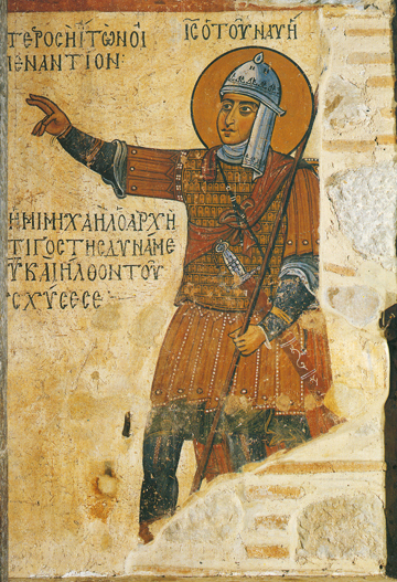Icon of Joshua the Prophet – P81