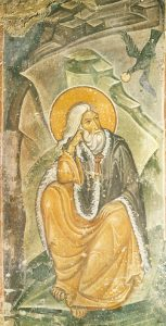 Icon of Elias (Elijah) the Prophet – P97
