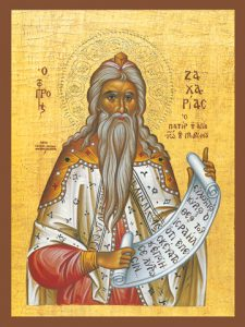 Icon of Zacharias the Prophet (Father of St. John the Baptist) – P99