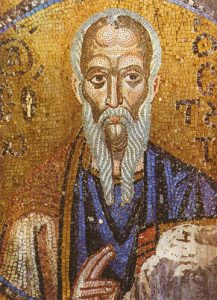 Icon of St. Theodore the Studite (Mosaic) – S102