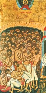 Icon of the Forty Holy Martyrs of Sebaste – S118