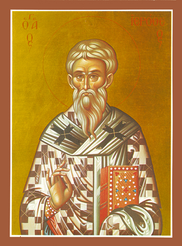 Icon of St. Hierotheos – S126