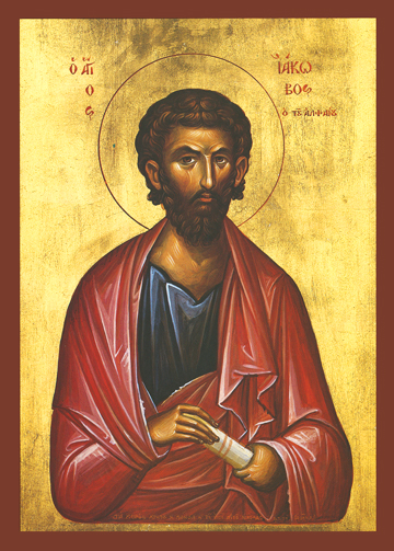 Icon of St. James – Son of Alphaeus – S130